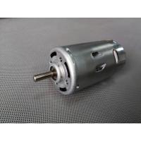 China Brushed DC Blower Motor, EMC Capacitor Mounted,Ball Bearing Optional,Long Life Brushed DC wholesale