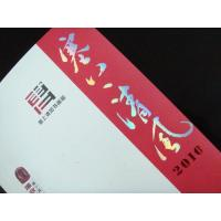 China Softcover Book,Paperback Book Printing Service wholesale