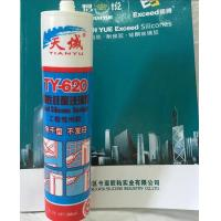 China EXW Structural Silicone Sealant Acetoxy Outstanding Weather Resistance wholesale