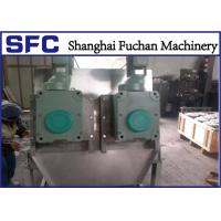 China Oil Sludge Treatment Dewatering Screw Press Machine Multi Disk High Performance wholesale