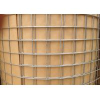 China 0 . 9m Galvanized Welded Wire Sheets , Rabbit Cage Square Welded Wire Fabric wholesale