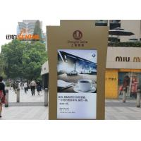 China 55inch High Brightness Outdoor LCD Advertising Display Digital Signage Enclosures With WiFi wholesale