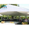China Custom Printed Romantic Wedding Tents High Peak Waterproof PVC Fabric wholesale