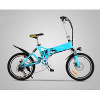 "China Long Range Electric Folding Bicycle 20"" Folding E Bike With Shock Absorber wholesale"