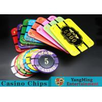 China Crystal Acrylic Tiger Image Casino Poker Chips Round 40 / 45 / 50mm wholesale