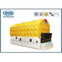 China Coal Fired Steam Hot Water Boiler Automatic Horizontal High Efficiency wholesale
