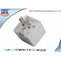 China White Eco - Friendly 5V 1A US Plug Universal USB Power Adapter Wall Mount Power Adapter wholesale