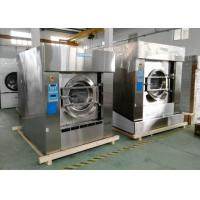 China 30kg Middle Size Commercial Washer And Dryer , Water Efficient Industrial Laundry Equipment wholesale