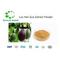 China Food Industry Fruit Extract Powder / Natural Sweetener Luo Han Guo Extract on sale