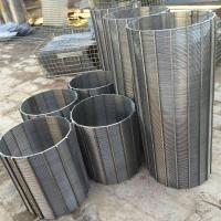China 304 Stainless Steel Wedge Wire Sieve Filter Mesh  v Wire Water Well Screens Customized Filter Rating wholesale