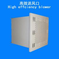 China High Efficiency HEPA Blower Fan Filter Units Clean Rooms 610×610×150 mm wholesale