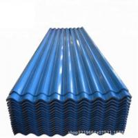 China 900mm Width Color Corrugated Galvanized Steel Roofing Sheet wholesale