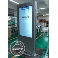 Buy cheap 55 Inch Waterproof Digital Signage PCAP Touch Screen LCD Advertising Totem Monitor from wholesalers