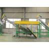China 1500 Kg / H PET Dirty Plastic Bottle Crushing Washing Reused Machine Line wholesale