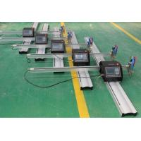 China china supplier quick speed portable low cost cnc plasma cutting machine wholesale