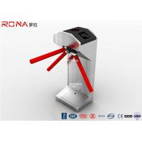 China Half Height Tripod Turnstile Gate 304 Stainless Steel Both Directional RFID Card Reader wholesale