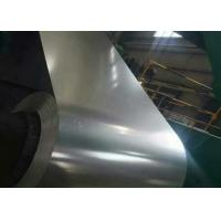China High Performance Cold Rolled Steel Coil 100mm - 1500mm Width Optional wholesale