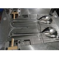 China China ODM / OEM 2-Cavities Precision Spoon Injection Mold tooling Manufacturer wholesale