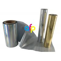 China Paper / Paperboard Holographic Film Roll , Metalized Silver / Gold Hot Foil wholesale