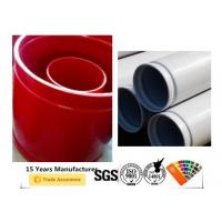 China Oil Pipe High Performance Coatings, Pure Epoxy Super Durable Powder Coating wholesale