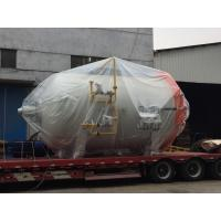 China Composite Curing Autoclave for CarbonFiber/ Prepregs wholesale