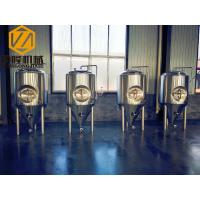 China IPA STOUT Hotel / Home Beer Brewing Equipment With 2 Sanitary Wort Pump wholesale