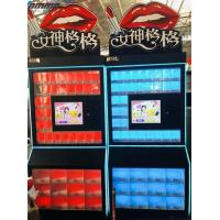 China Touch Screen Lipstick Special Vending Machine , Automatic Strange Vending Machines wholesale