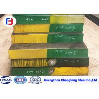 China Milling Surface Special Tool Steel Plate EN31 / SAE52100 For Mechanical wholesale
