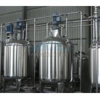 China Hydraulic Lifiting Vacuum Emulsifying Making Machine China Gelatin Mixing Tank For Sale wholesale