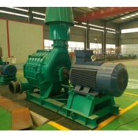 China C200 Multistage Centrifugal Blowers wholesale