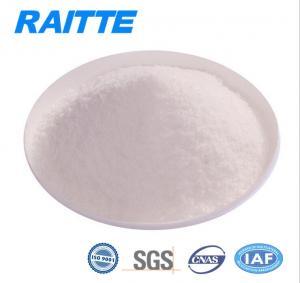 China Mud Water Flocculant Nonionic Polyacrylamide NPAM CAS 9003 05 8 wholesale
