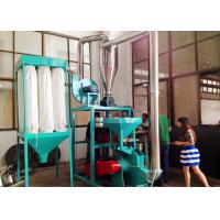 China High Speed Plastic Pulverizer Machine Low Failure Rate 3700rpm 380V For PET wholesale