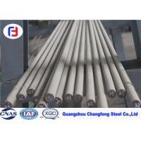China M2 / SKH51 Special Tool Steel Round Bar , Hot Rolled Steel Bar Balanced Combination wholesale
