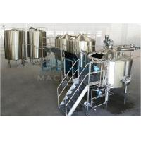 China Alcohol distilled, alcohol ethanol equipment ,alcohol production equipment wholesale