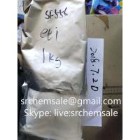 Buy cheap Etizolam Raw Hormone Powders Purity 99.9% Research Chemicals White Powder from wholesalers