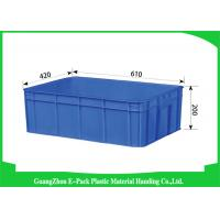 China Euro Industrial Storage Bins , Large Plastic Containers Cold Chain Moisture 43L wholesale