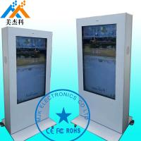 China 55 Inch Wall Mounted Outdoor Digital Signage LCD High Brightness For Subway wholesale