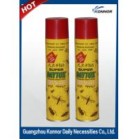 China Africa Micro - Poisonous Home Defence Bug Spray 600ML Insect Repellent  Jasmine Perfume wholesale