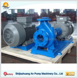 China horizontal end suction centrifugal circulating pump on sale