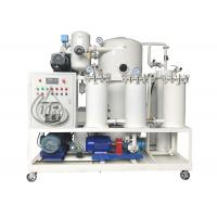 China Vacuum Transformer Oil Purifier , Insulation Oil Regeneration / Oil Filtration Plant wholesale