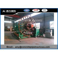 Buy cheap Adjustable Wire Cage Welding Machine Automatic Diameter Transformer from wholesalers