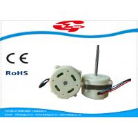 China Energy Saving DC Brushless Motor Explosion Proof With 100% Copper Wire wholesale