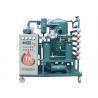 China High Vacuum Transformer Oil Filter Machine , Transformer Oil Dehydration Plant wholesale