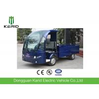 Buy cheap 7.5kW Small Electric Utility Vehicles With Container Dimensions 2500×1500×400mm from wholesalers