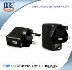 China UK Plug Universal USB Power Adapter 12 Months Warranty For Audio Equipment wholesale