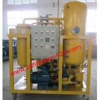 China Explosion proof Turbine Oil Purification Plant, Vacuum lube Clean System,Oil recondition wholesale