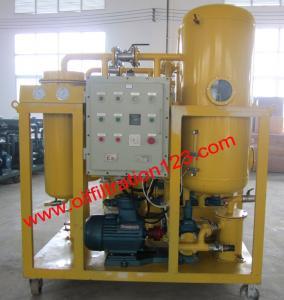 China TY Turbine Oil Purification System, Turbine Lube Oil Filtration, Vacuum Oil Filter Plant wholesale