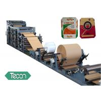 China Industrial Bags Production Line Paper Tube Making Machine PP Film Laminated wholesale