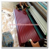China Colored Steel Roofing Sheet, Corrugated Profile Zinc Iron Roof Cladding Panel, Metal Building Material wholesale
