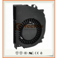 China UL CE TUV ROHS Certified 12v DC fan hjigh quality 52x40x10 mm 12v dc blower fan wholesale